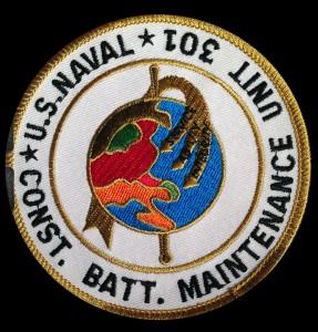 CBMU 301 patch